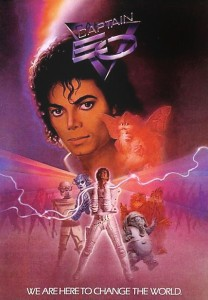 captaineo