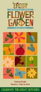 2010 EPCOT International Flower & Garden Festival Guide
